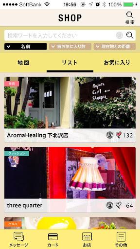 玩社交App|I LOVE 下北沢アプリ免費|APP試玩