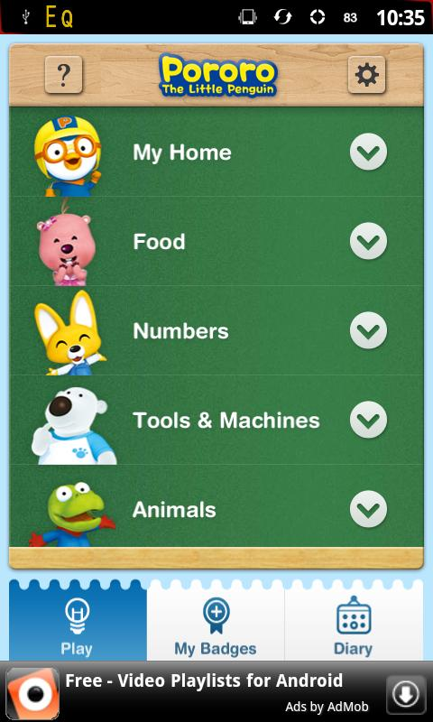 Screenshots of Pororo's Flashcard for Android