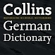 Collins German Dictionary TR