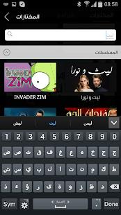 SHAHID - screenshot thumbnail