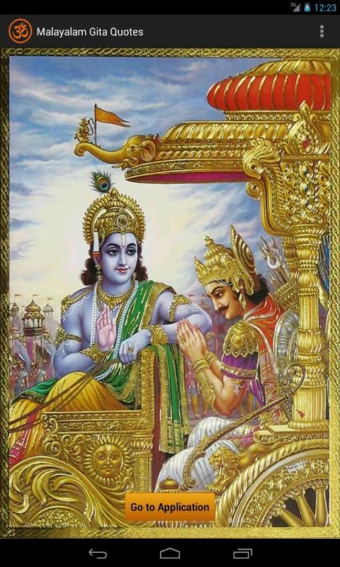 Bhagavad Gita Quotes Malayalam - Android Apps on Google Play