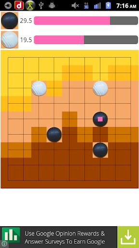 Go Game 1.9.2 screenshots 3