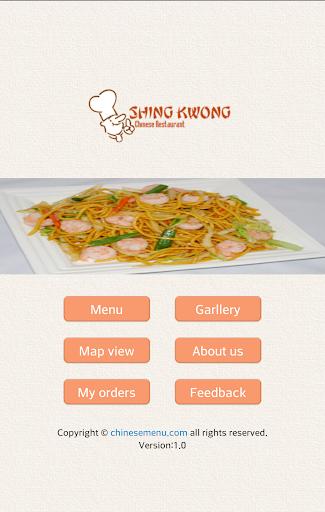 SHING KWONG