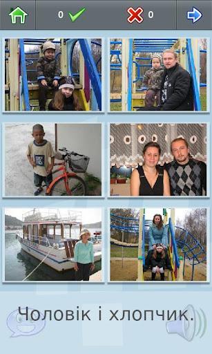 L-Lingo 学习乌克兰语