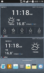 날씨 - 케이웨더(기상청 날씨,미세먼지,위젯,세계날씨) - screenshot thumbnail