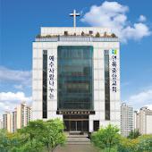 면목중앙교회