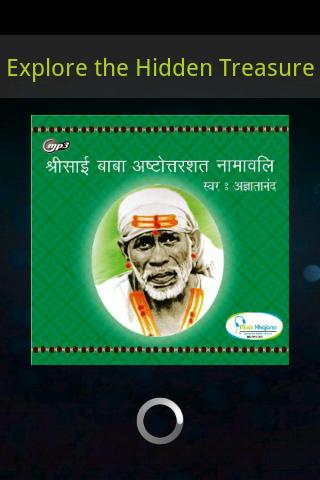 SaiBaba Ashtottarshat Namavali