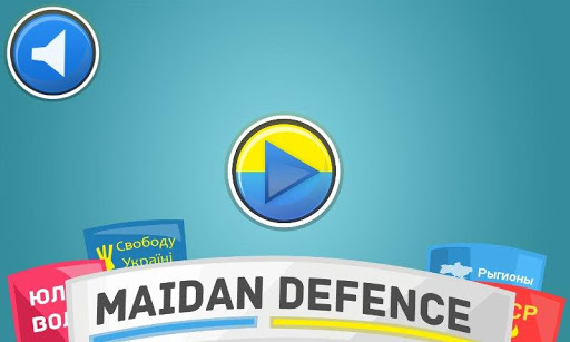 Майдан: остання барикада