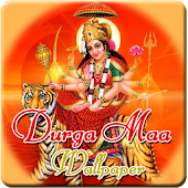 Durga Maa Wallpaper HD
