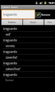 Russian Italian Dictionary- screenshot thumbnail