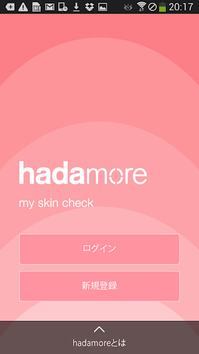 Hada more(ハダモア)
