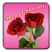 Hindi Sher O Shayari: Love/Sad