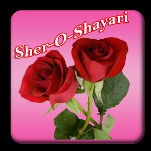 Hindi Sher O Shayari: Love/Sad