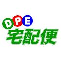 DPE宅配便 logo