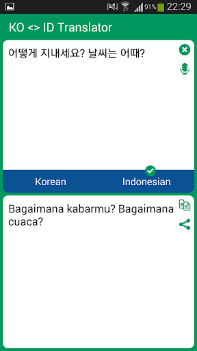 Korean Indonesian Translator
