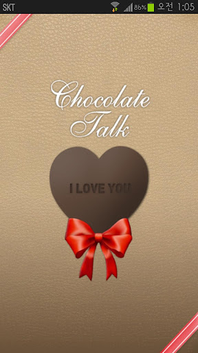 love chocolate kakaotalk theme
