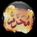 INFO AWAL MUHARRAM