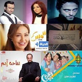 Series TV.Alhayah.مسلسلات 2014