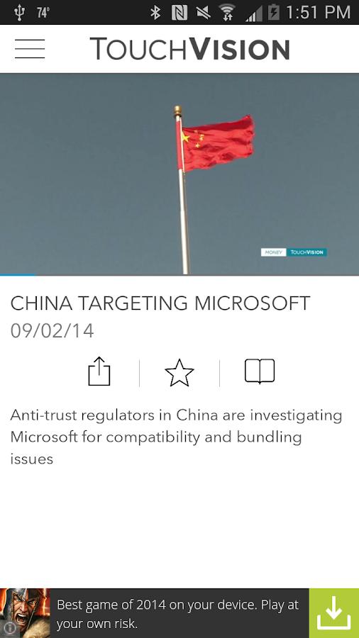 TouchVision - screenshot