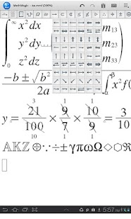 MathMagic Lite- screenshot thumbnail