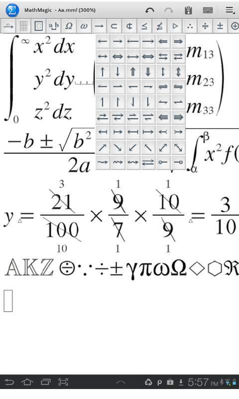 MathMagic Lite- screenshot