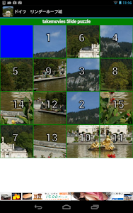 Linderhof Palace(DE003) screenshot 10