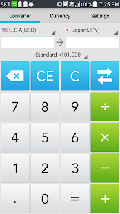 Currency Converter (NEW) - screenshot thumbnail