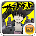 BLOOD LAD DRM Live wallpaper icon
