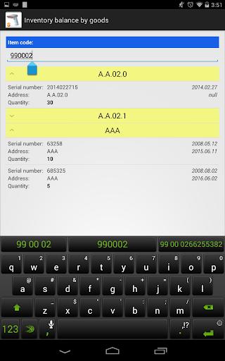 【免費商業App】WMS-APP點子