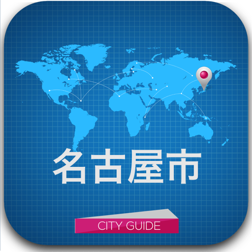 Nagoya City Guide Map & Hotels file APK for Gaming PC/PS3/PS4 Smart TV