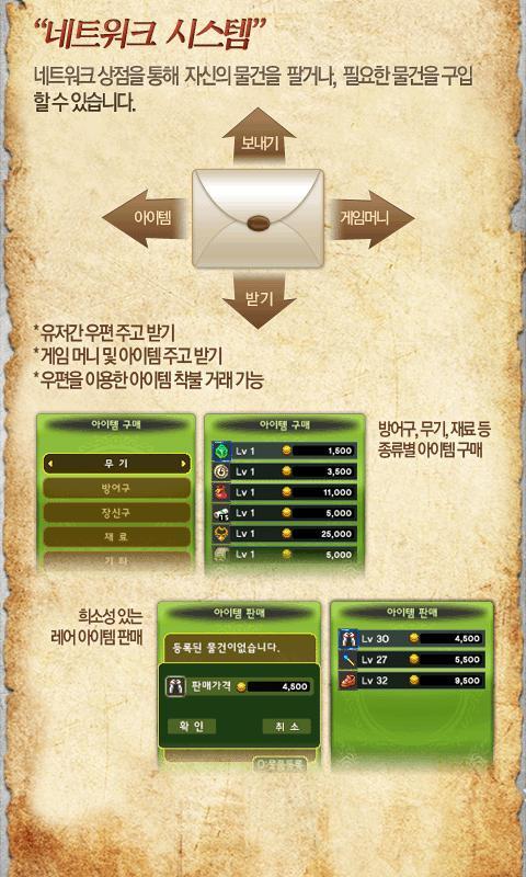 이타루스전기2 - screenshot