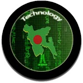 Bangla Technology News