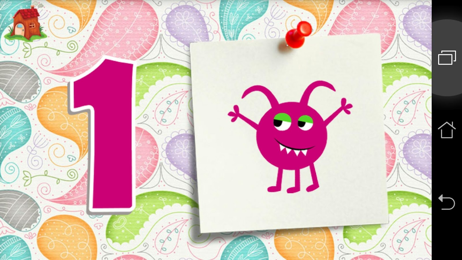 картинки цифры и буквы для детей