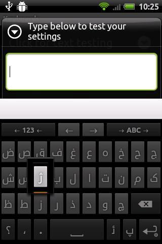 Persian for AnySoftKeyboard- screenshot
