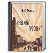 "The book ""Nevsky Prospekt"""