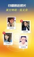 Screenshot of 美陌
