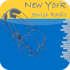 New York Jewish Radio icon