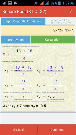 数学的解媒体