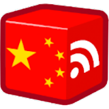 中国焦点 for laptop