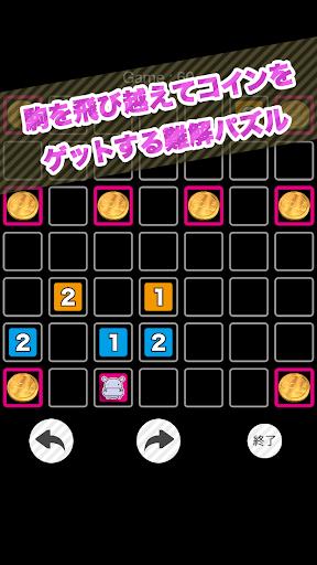 コイン ソリティア 〜コインをゲットする難解パズル〜