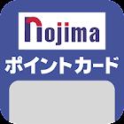 ノジマ icon