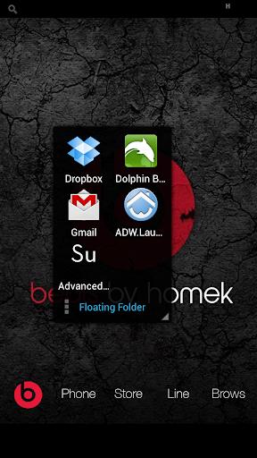 Floating Folder+ Donate