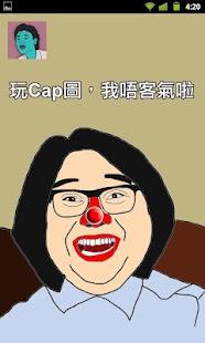 WeCap