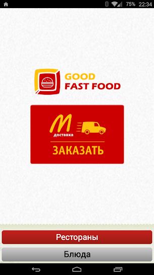 Good Fast Food