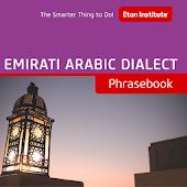 Emirati Arabic Phrasebook