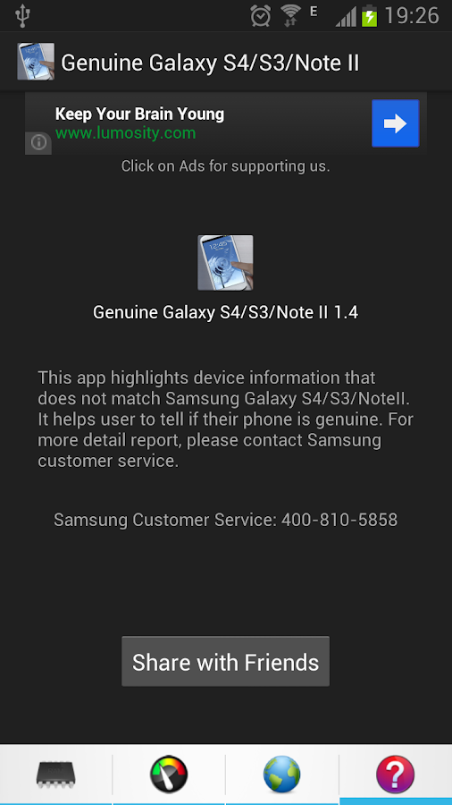 Genuine Galaxy - Phone Info- screenshot