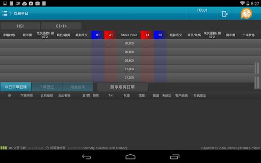 【免費財經App】PT 流動期貨(客戶)-APP點子