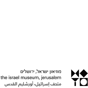 The Israel Museum, Jerusalem