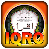 Iqro Book 1 - 6