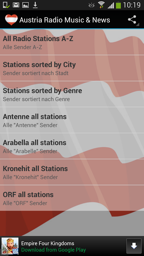 Austria Radio Music & News- screenshot